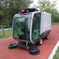 小林牌XLS-2100电动扫路车城市新能源道路环保清扫保洁设备