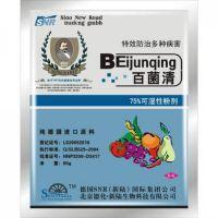 常州兴农百菌清杀菌剂配方材料分析