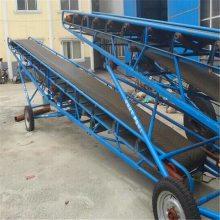 600宽轻型皮带输送机 石家庄袋粮用装卸皮带输送机 兴运制造