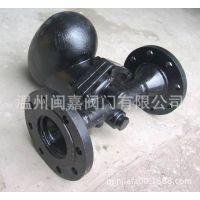 FLT-1S/1F浮球式蒸汽疏水阀 不锈钢法兰疏水阀