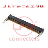 现货供应 康龙 0706F0BE52F 连接器