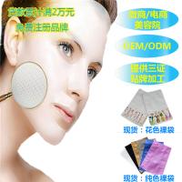 生物纤维面膜人皮面膜补水保湿面膜美容院电商化妆品oem加工贴牌