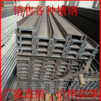 云南昆明槽钢/旧槽钢回收/槽钢哪里便宜价格加工弯弧13658838869