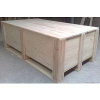 莱芜出口包装箱多少钱/平方,免检大型设备包装箱,莱芜熏蒸包装箱送货及时
