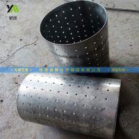 供应过滤筒冲孔滤筒不锈钢圆孔过滤网筒高品质定制