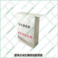 建筑装饰公司用瓷砖胶纸袋