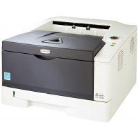 上海虹桥兄弟打印机维修 维修打印机开机无反应 耗材零售