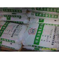 厂家直销粘结砂浆胶粉 VAE乳胶粉 通用粘结砂浆专用