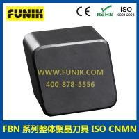 80°菱形数控车刀片 ISO CNMN车刀片 富耐克CBN 聚晶立方氮化硼刀片