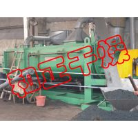 铝加工行业污泥空心浆叶干燥机 间接加热型浆叶干燥机