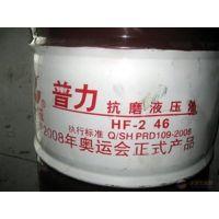 梅州市长城|HF 46抗磨液压油|长城液压油公司