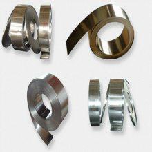 国产宝钢弹簧钢50CrVA产品特性 50CrVA弹簧钢带深圳厂家 中碳锰钢带现货