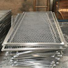供应600*1200勾搭式铝拉伸网吊顶 广东欧百建材厂家