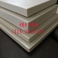 江西耐酸瓷砖30加厚防腐砖价位