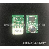 TPiL8 1*8红外图像传感器 热电堆测温阵列1*8
