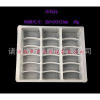 一次性塑料托 ,18枚速冻水饺托盒 , 冷冻吸塑内托,山东厂家生产