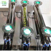 天润环保紫外线消毒器怎么选型 紫外线杀菌仪有那些型号