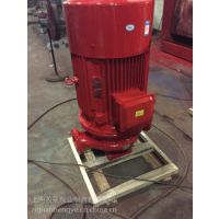 湖北消火栓加压泵价格XBD13/20-SLH单级消防泵 室内喷淋泵 消防稳压泵