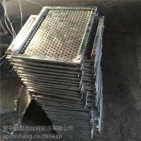 机械设备防护罩 排气管隔热管 不锈钢管冲孔厂家【至尚】圆孔