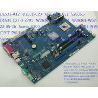 D1531-A12 D1531-C23 W26361-W62-Z2-05-36富士通 西门子主板