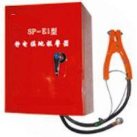 中西(LQS现货)固定式静电接地报警器 型号:BA71-SP-E1库号:M308312