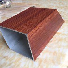 40x100木纹转印铝方通价格_欧百得