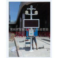 深圳建筑施工工地噪声 扬尘实时监测系统 含显示屏 支架 上门安装