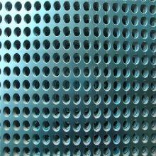 圆孔冲孔板 金属打孔装饰板 装饰冲孔网