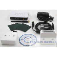 JY-HPC005 红外人流量计数器|客流量计数器 京仪仪器