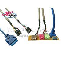 厚普电脑连接线之机箱面板USB音频接口线前置USB接口挡板线音视频连接线
