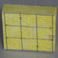 厂家供应—优质离心玻璃棉板,外墙钢丝网玻璃棉板,高端贴箔玻璃棉板