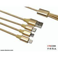 中科朗讯USB MICRO/TYPE C/平果一托二/三金属手机电脑通用高速编织数据快速充电线