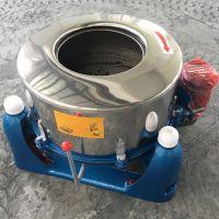 供应不锈钢25KG三足脱水机