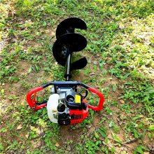 厂家直销挖坑机 手提式地面打洞机 汽油冰面打眼机