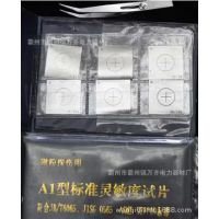 磁粉标准探伤试片6片装 CX4-230 CX4-430 CX-230 CX-430A1