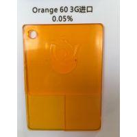 原厂原包进口朗盛3G黄透明黄3G分散黄3G黄93#黄