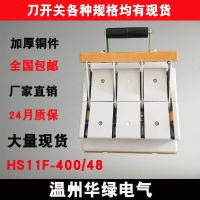HD11F-100/28单投刀开关 单相闸刀100A 隔离开关 刀闸 100A总开关