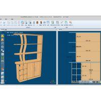 橱柜下料软件、橱柜套料软件、橱柜开料软件、橱柜门拆单软件
