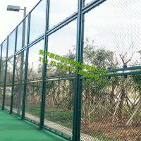 学校7人制笼式足球场围网厂家