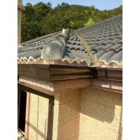 沈阳金属天沟别墅铝合金檐沟排水系统屋檐接水槽