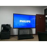 飞利浦 PHILIPS 65BDL3001T 65英寸智能会议电子白板 会议平板 触摸一体机