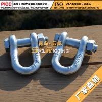 青岛云帆厂家 链条重型模锻弓形美式卸扣 钢丝绳起重直型美标卸扣