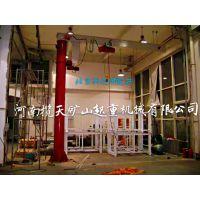 揽天公司专业生产BZD-1T-4M-4M悬臂吊,悬臂起重机,墙壁起重机