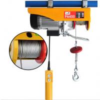 PA600微型电动葫芦 民用钢丝绳葫芦价格