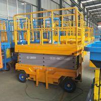 阜阳厂家现货供应SJY8米载重1吨移动剪叉式电动液压升降作业平台
