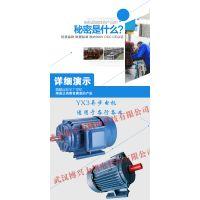 YX3-180M-8-15KW三相异步电动机,节能新国标 特供8极
