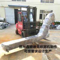 设计生产链板式排屑机机床废料输送机厂家
