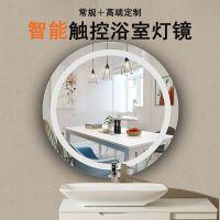 上海嘉定厂家定制 卫生间智能卫浴镜防雾镜子带灯led镜子