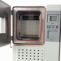 上海茸隽RGDJ系列可编程式高低温试验箱报价(可定制非标)
