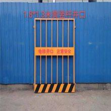 基坑边防护网 喷漆黄色护栏 1.2米高现货围栏